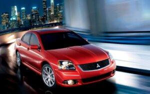 Image of Mitsubishi Galant