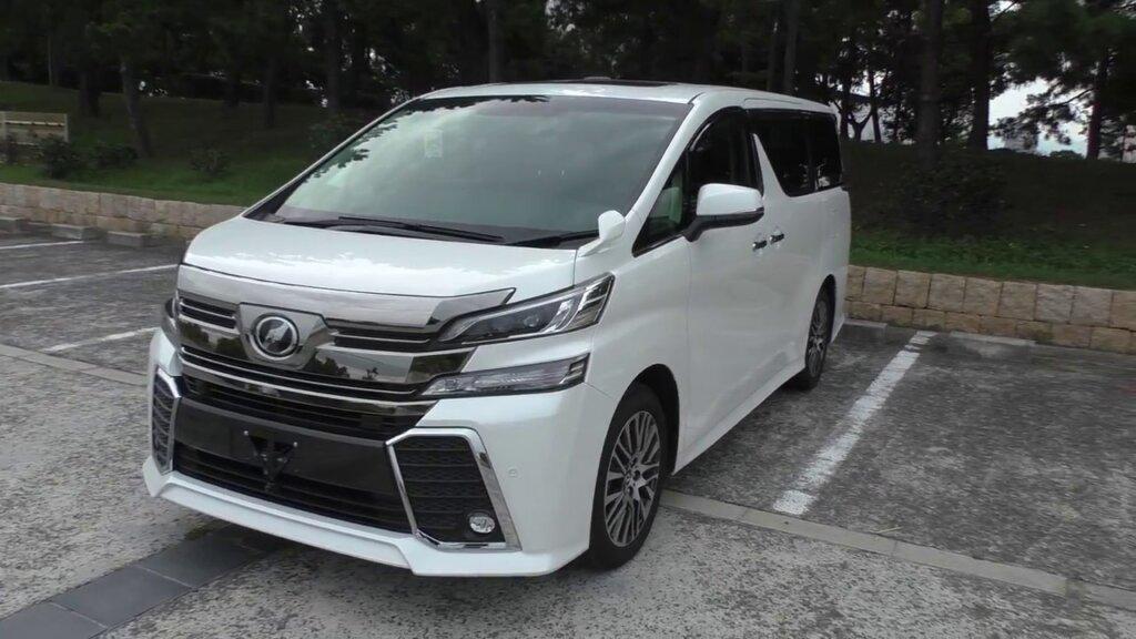 Image of Toyota Vellfire